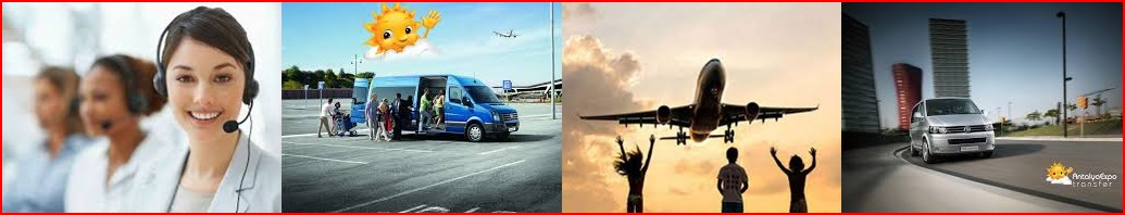 Gazipaşa Flughafen ÇOLAKLI Transfer ,Gazipaşa Flughafen transfer